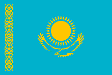 Online Casinos in Kazakhstan