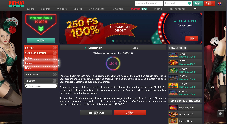 pin up welcome bonus