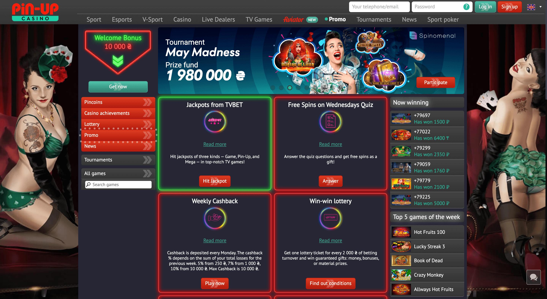 pin up casino bonuses